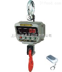 标准沈阳5T直视吊磅秤*电子吊秤可定制电子吊钩秤